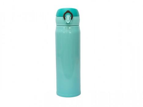 Curvy Thermos Flask